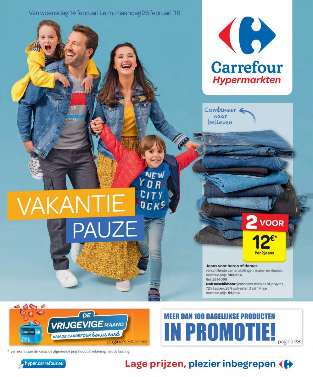 carrefour-14022018-0